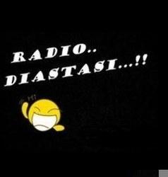 Ράδιο Διάσταση 104.6
