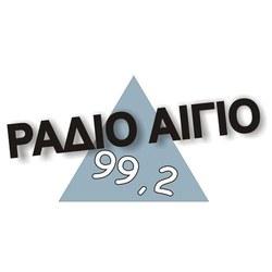 Ράδιο Αίγιο 99,2
