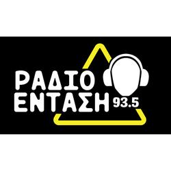 Radio Ενταση 93.5