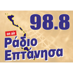 Ράδιο Επτάνησα 98,8