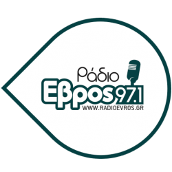 Radio Evros 97,1