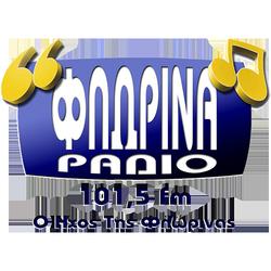 Ράδιο Φλώρινα 101.5