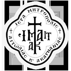 Ι.Μ. Αιτωλίας και Ακαρνανίας 106.3