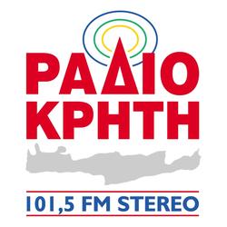 Ράδιο Κρήτη 101.5