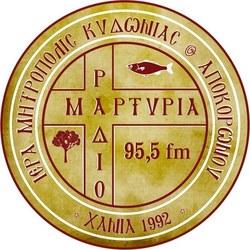 Ράδιο Μαρτυρία 95.5