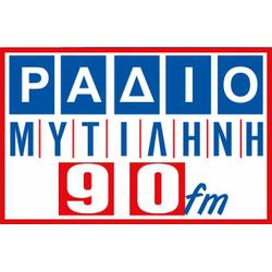 Ράδιο Μυτιλήνη 90