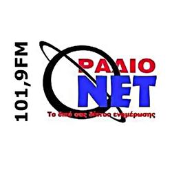 Radio Net 101,9