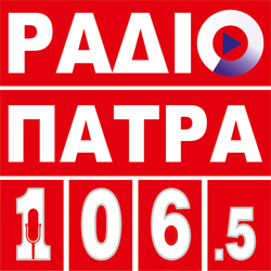Radio Patra 106,5