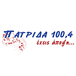Ράδιο Πατρίδα 100.4
