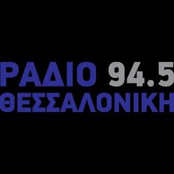 Ράδιο Θεσσαλονίκη 94,5