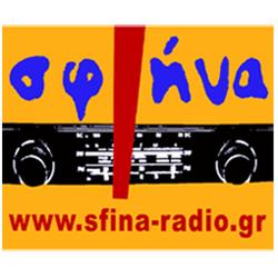 Σφήνα Radio