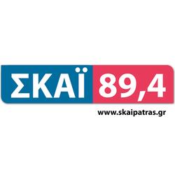 Σκάι Πάτρας 89,4
