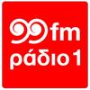 99fm / Radio 1