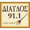 Δίαυλος 91,1