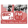 Δίκτυο FM 91,5
