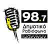 Δημοτικό Ραδιόφωνο Ιωαννίνων 98,7