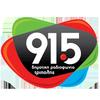 Δημοτική Ραδιοφωνία Τρίπολης 91,5