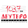 ERT Deftero Programma 103,7