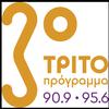 ΕΡΤ Τρίτο Πρόγραμμα 90,9