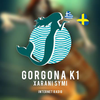 Gorgonak1 Χαράνι Σύμη