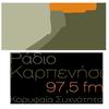Ράδιο Καρπενήσι 97,5