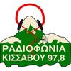 Ραδιοφωνία Κισσάβου 97,8