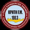 Kriti Fm 100,3
