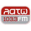 Λατώ FM 103,3