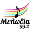 Μελωδία FM 99,2