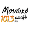 Μουσικό Κανάλι 101,3