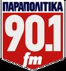 Παραπολιτικά FM 90,1