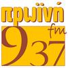 Ράδιο Πρωϊνή 93,7