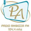 Ράδιο Αμφισσα 104,4