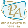 Radio Amfissa 104,4