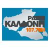 Ράδιο Καλλονή 107,7