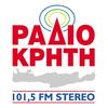 Ράδιο Κρήτη 101,5
