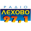 Radio Lehovo 97,1