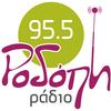 Ράδιο Ροδόπη 95,5