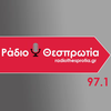 Radio Thesprotia 97,1
