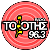 Τοξότης 96,3